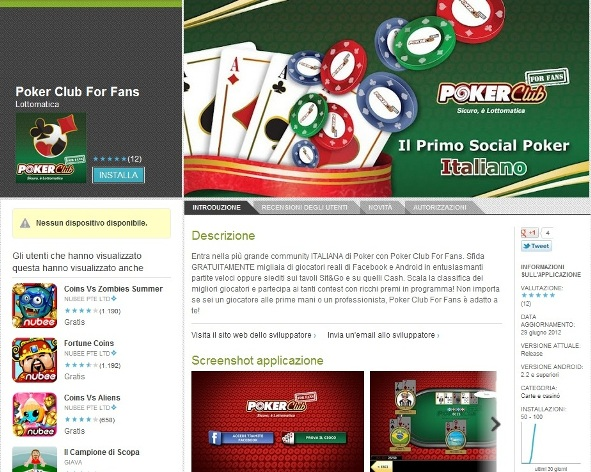 PokerClub Android Come lanciare un gioco su Google Play   Parte 1