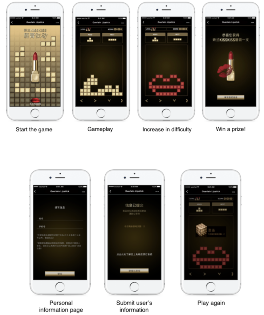 luxury brands gamification
